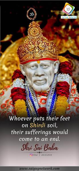 Shirdi Sai Baba Blessings - Experiences Part 2887
