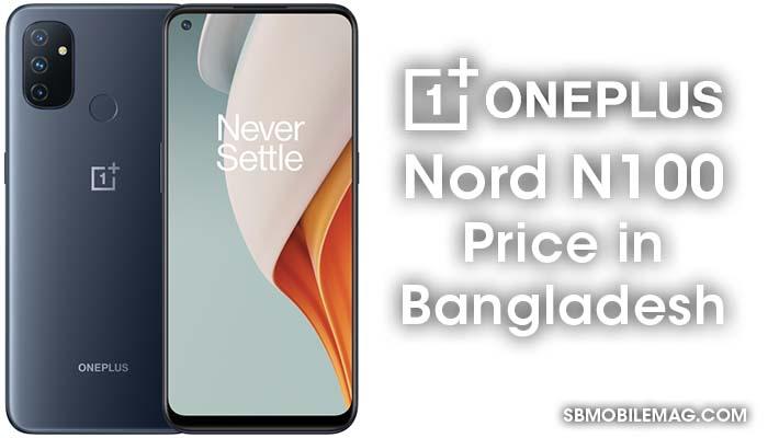 OnePlus Nord N100, OnePlus Nord N100 Price, OnePlus Nord N100 Price in Bangladesh