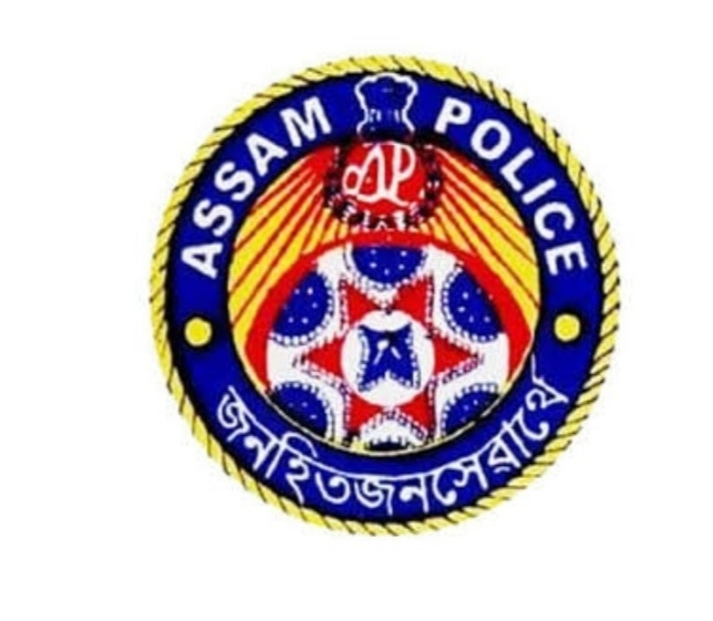 Assam Police Constable Admit Card Download 2020 @ For Constable AB & UB,6662 Post