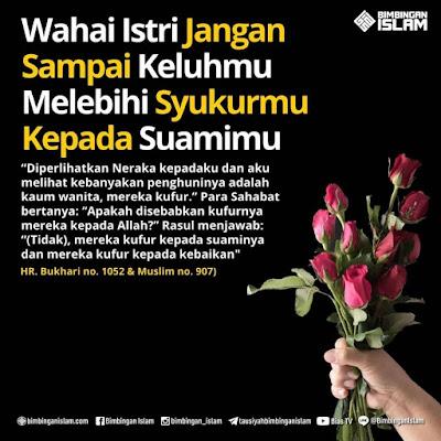 kata kata motivasi islam kehidupan suami istri
