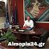 Μήνυμα του Δημάρχου Αλμωπίας Χρ. Μπάτση για την έναρξη της νέας σχολικής χρονιάς