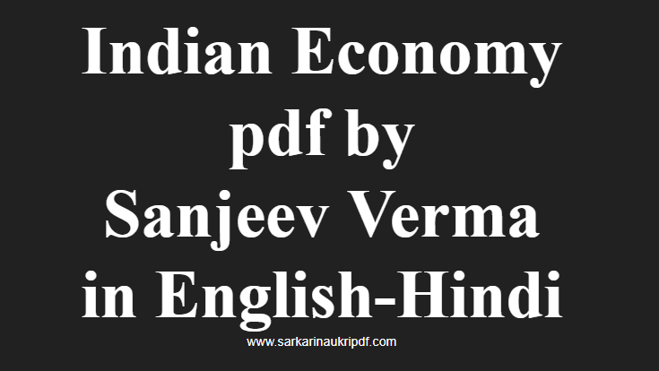 Latest Indian Economy pdf by Sanjeev Verma in English Hindi
