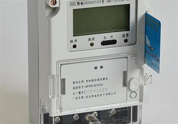 رسوم استخراج كارت كهرباء بدل فاقد 2020