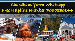 Chardham Yatra Whatsapp Free Helpline Number