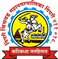 PCMC Group Organizer Bharti 2019