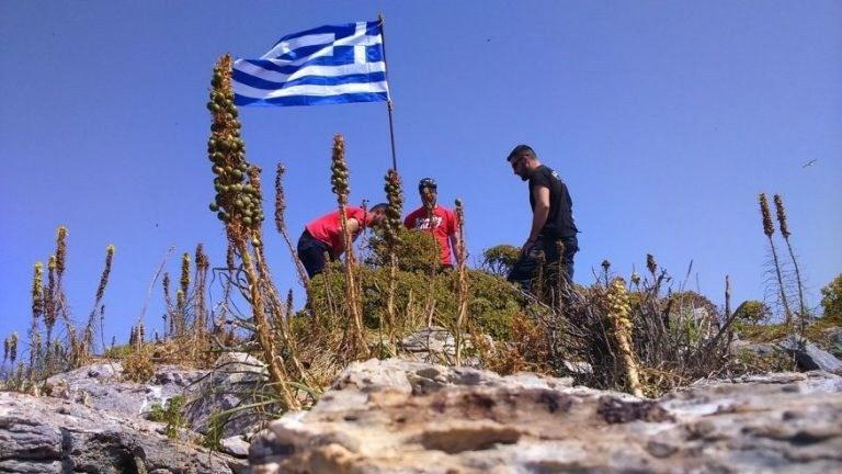 Γιλντιρίμ - Κατεβάσαμε ελληνική σημαία από βραχονησίδα