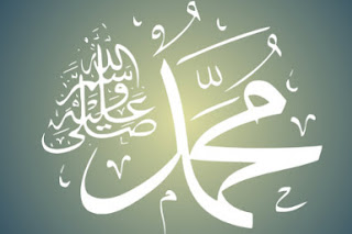 Sejarah Nabi Muhammad SAW Lengkap