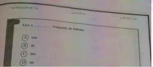 امتحان اللغة الفرنسية أولى ثانوي ترم أول 2019 بنموذج الإجابة