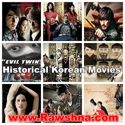 افضل افلام كورية تاريخية على الاطلاق