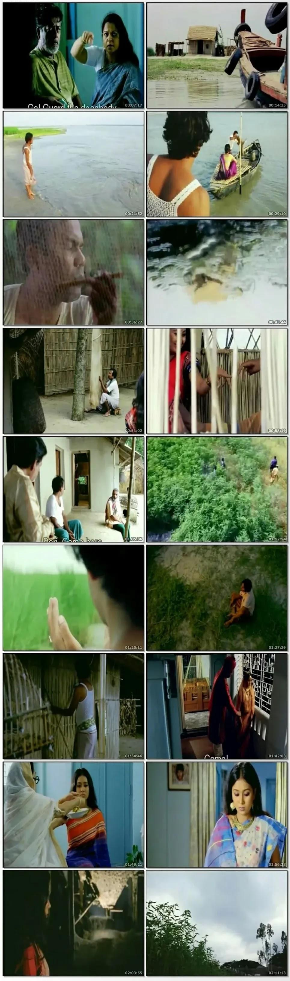 Monpura (2009) Bangla movie download