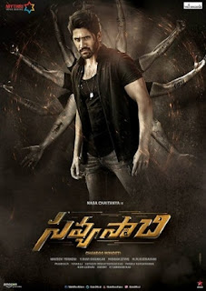 Savyasachi 2018 Hindi Dubbed Movie Download HDRip 720p