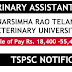 TSPSC NOTIFICATION FOR VETERINARY ASSISTANT Posts apply now