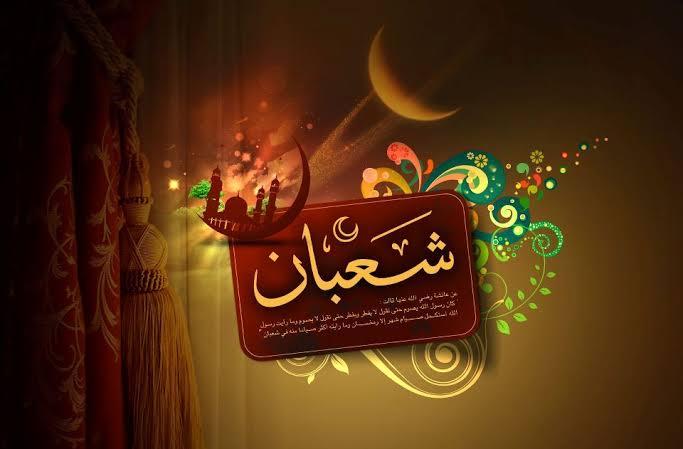 Keutamaan Nisfu Sya'ban Menurut Sayyid Muhammad