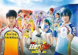 Yowamushi Pedal SS3: New Generation