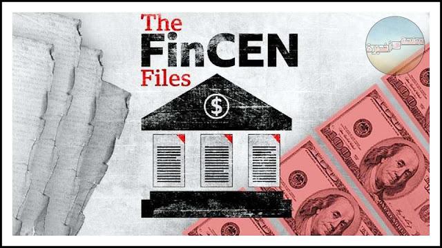 فضيحة FinCEN Files العالمية   عشرات البنوك حول العالم تتورط في عمليات تبييض أموال