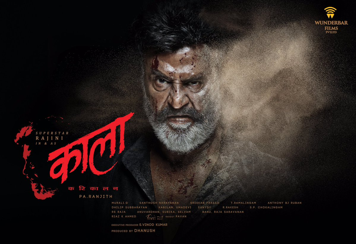 Rajinikanth's Kaala Movie Official Hindi Poster