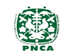 Latest jobs in Pakistan National Council of Arts PNCA 2021