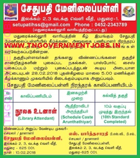 LIBRARY-ATTENDANT-JOB-TNGOVERNMENTJOBS-SETHUPATHY-SCHOOL