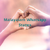 Whatsapp Status In Malayalam