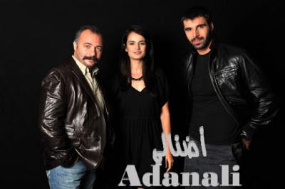 مسلسل اضنالي Adanali