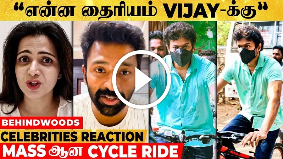 "Thalapathy Vijay: ""இது வெறும் Ride இல்ல! இது ஒரு Statement..""செலிபிரிட்டிஸ் on Vijay's cycle Ride .."