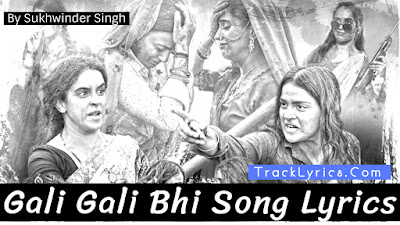 gali-gali-song-lyrics-pataakha-sung-by-sukhwinder-singh-lyrics-by-gulzar