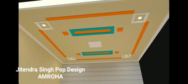 Letast Pop Design
