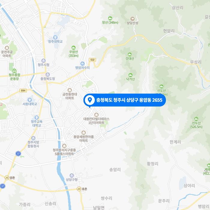 충북 청주 수테라피