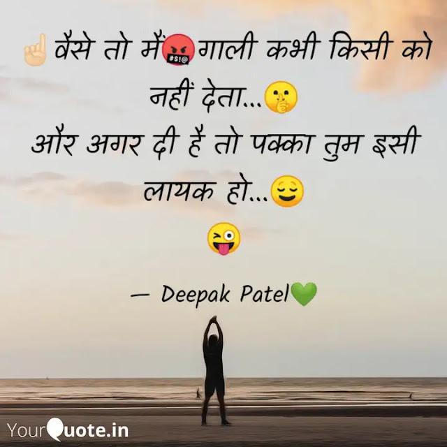 attitude status in punjabi for boys