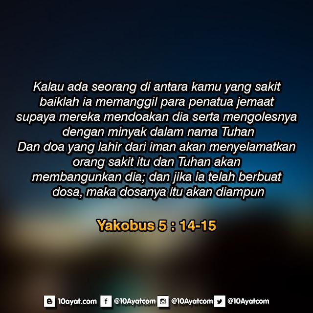 Yakobus 5: 14-15