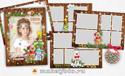 Новогодний планшет для детского сада