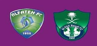 اون لاين مشاهدة مباراة الاهلي السعودي والفتح بث مباشر 25-10-2018 الدوري السعودي اليوم بدون تقطيع
