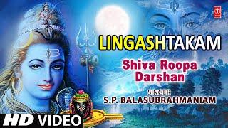 Lingashtakam Lyrics In Hindi - Shiv Bhajan