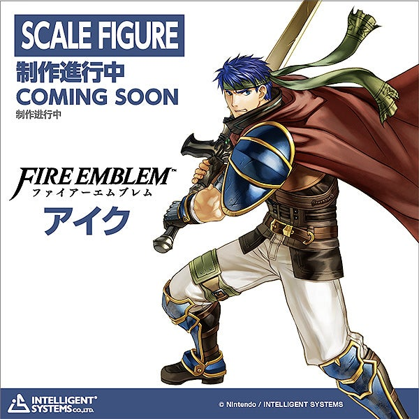 Fire Emblem - Ike 1/7 (INTELLIGENT SYSTEMS)