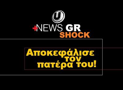 https://younews16.blogspot.gr/2016/10/blog-post_15.html
