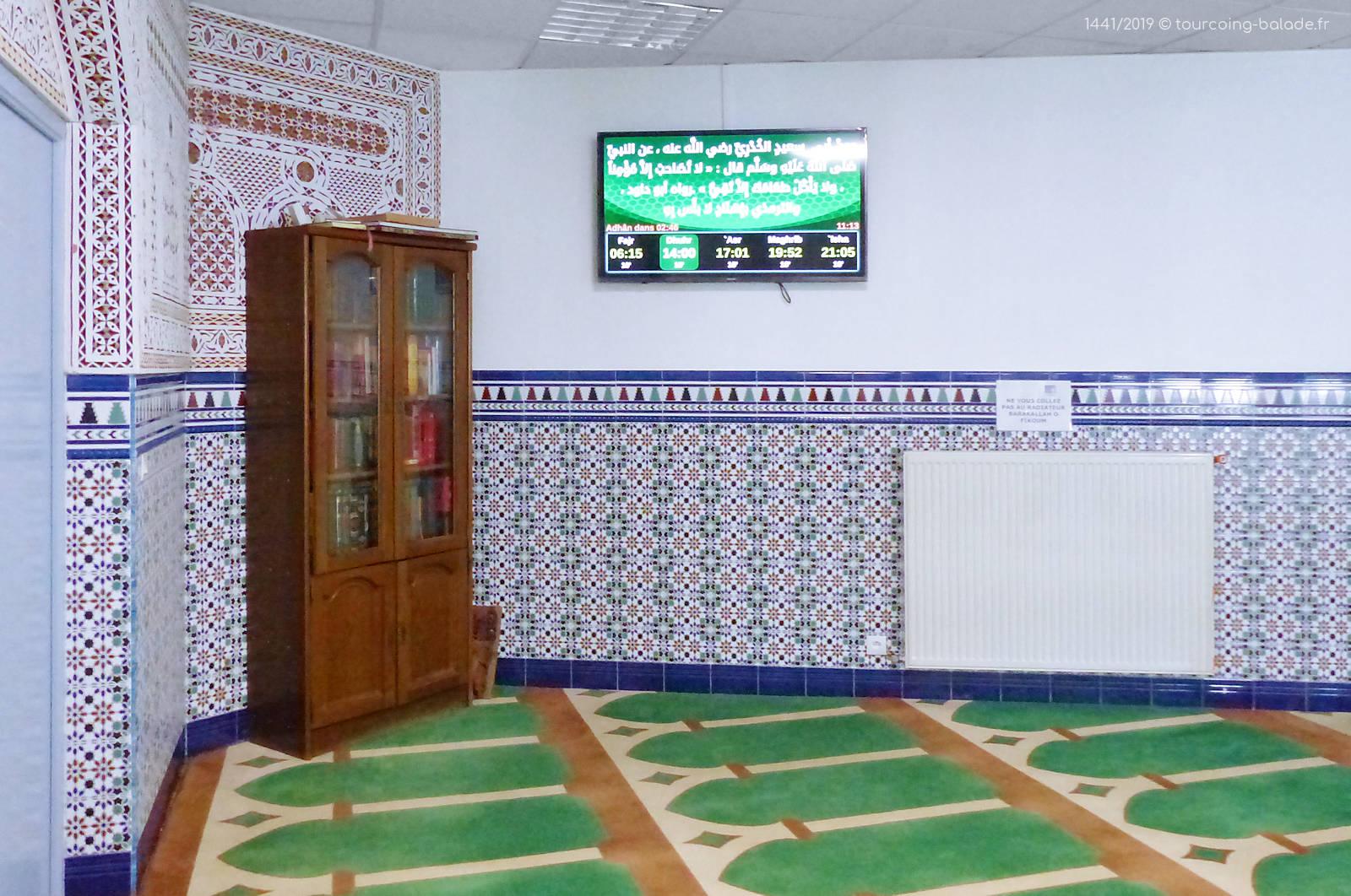 Mosquée as-Salam Tourcoing, France - L'écran de la salle de prières