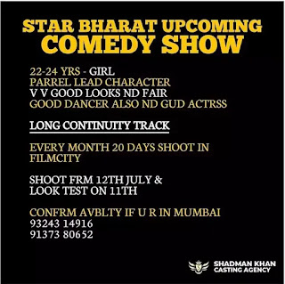 Star Bharat Channel Upcoming Comedy Show Auditions 2020 🔥