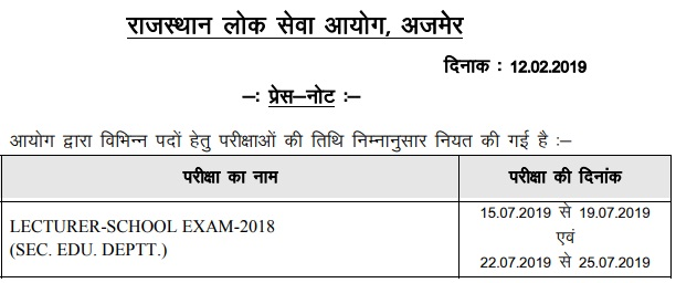 Rajasthan College Lecturer Exam Date 2019