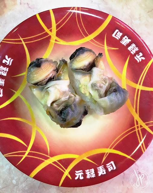Nishi-shellfish sushi - Genrokuzushi