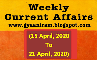 GyaaniRam | Weekly Current Affairs 2020 | (15 April, 2020 to 21 April, 2020) | Current affairs in hindi 2020 |