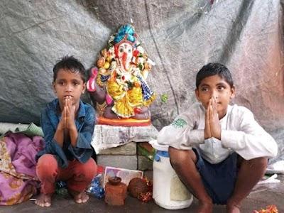 गणेशजी की मूर्ति बैठाने का जुनून, घर से भागे मासूम रमजान व मुबारक