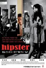 Hipster 2015 HDRip 720p 700MB