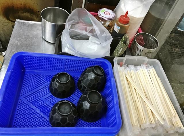 享味清粥~三重葷素宵夜、清粥小菜