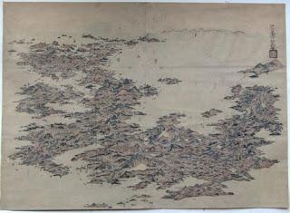 鍬形蕙斎(北尾政美) 日本名所の絵の浮世絵版画販売買取ぎゃらりーおおのです。愛知県名古屋市にある浮世絵専門店。