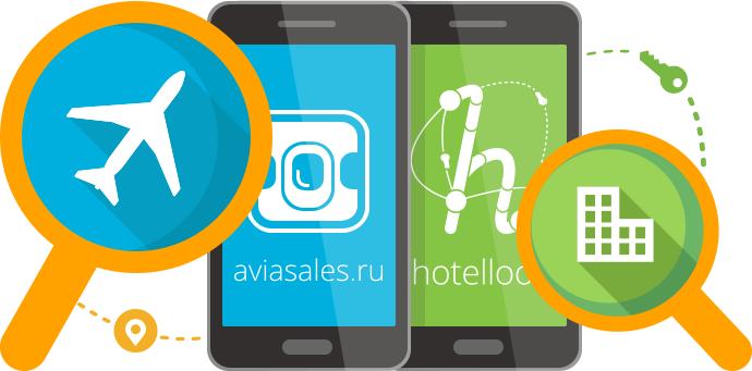 Мобильные приложения для поиска дешевых авиабилетов отелей туров и проката авто Mobile-App
