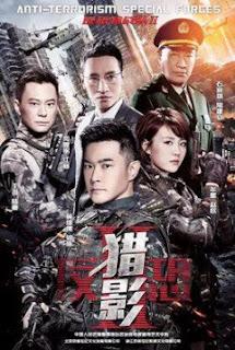 Đội Chống Khủng Bố Liệp Ảnh - Anti-Terrorism Special Forces (2017) [VietSub - Thuyết Minh]