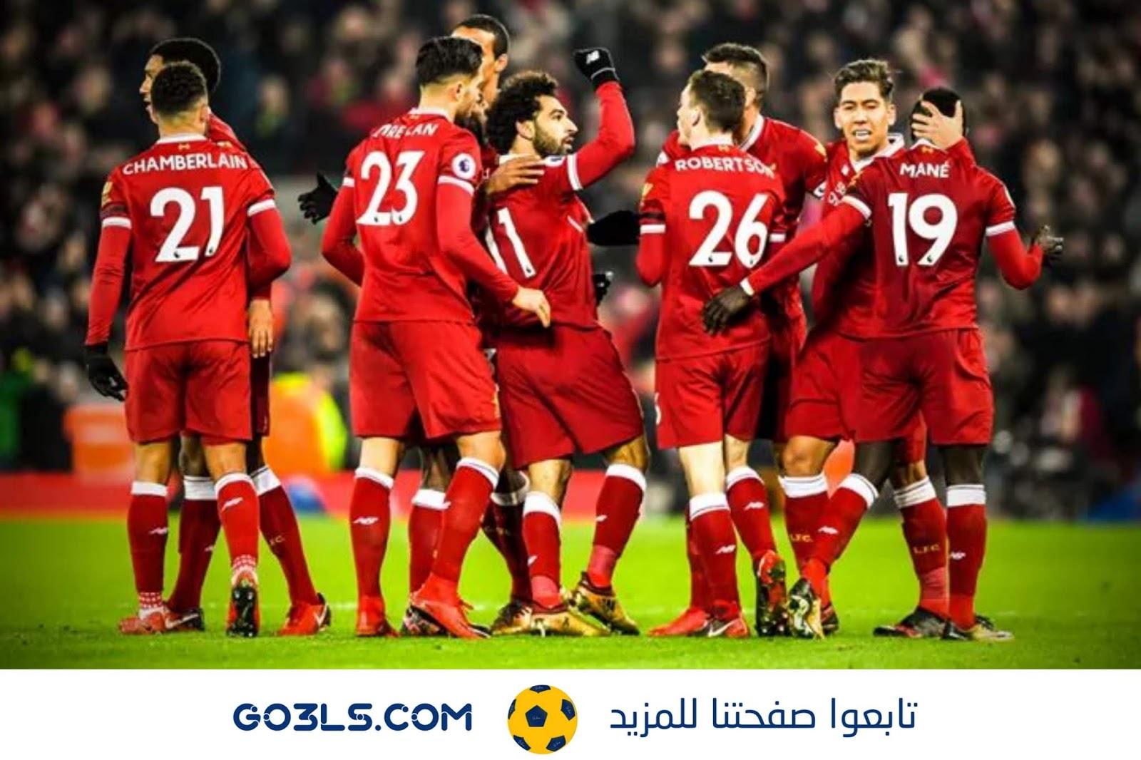 صور ليفربول