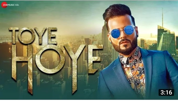Toye hoye | romee khan| lyrics