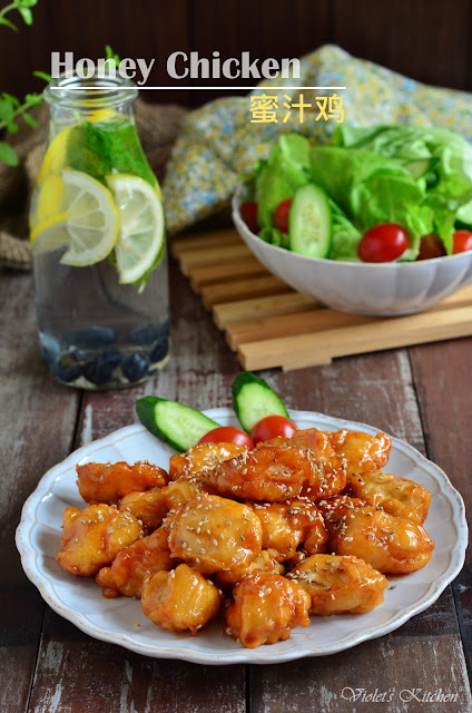 蜜汁鸡 Honey Chicken