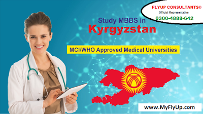 Admission Process of ISM International School of Medicine